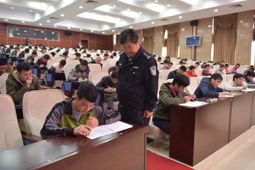 公告:丹东市公安局公开招聘警务辅助人员