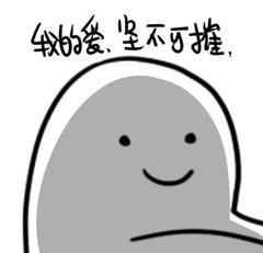 【饭娱乐圈】在沈阳看完这18个萌妹子表演 男粉丝失恋被女友拉黑