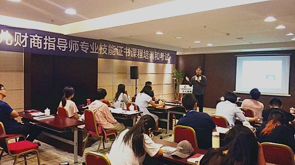 首批持证国家级少儿财商指导师 在北京和上海同步诞生