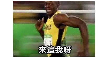 [大辽哥说]沈阳劫匪遭体育教练和下班警察双重追击
