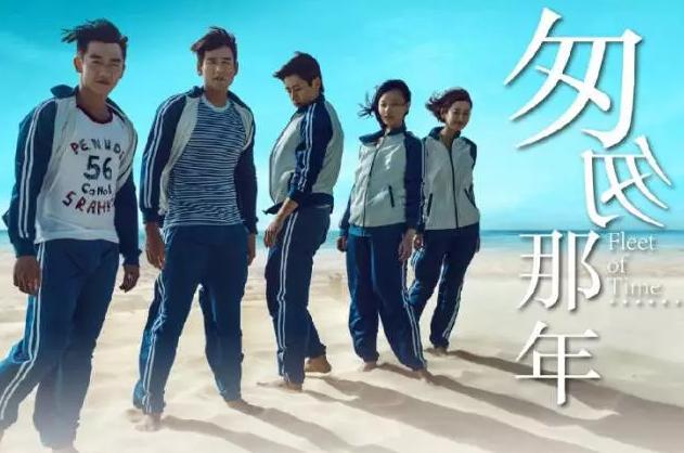 """看欧豪、景甜演绎抗日版""""热血高校"""",《青禾男高》电影票免费送啦!"""