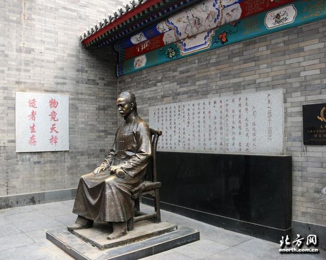 品味浓郁的天津味儿:天津古文化街(组图)图片