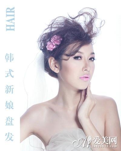2014最新韩式新娘盘发造型