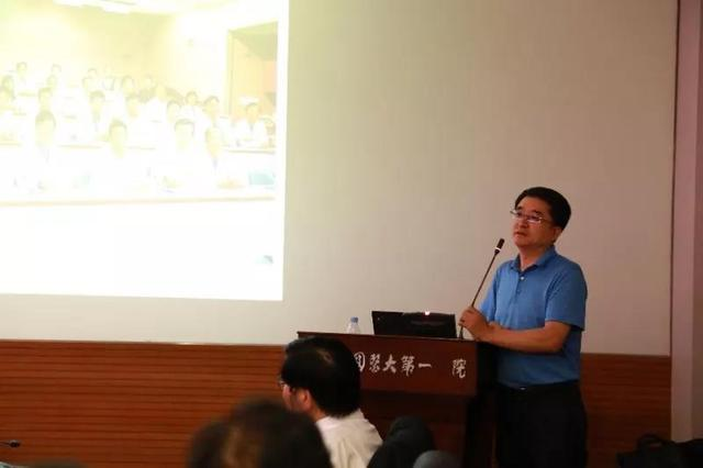 美国MD安德森癌症中心洪明奇教授在中国医大附属第一医院作专题讲座