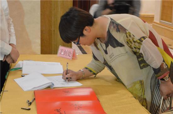 辽宁省绿色建筑协会成立大会隆重举行 奏响辽宁省建筑行业绿色发展新乐章