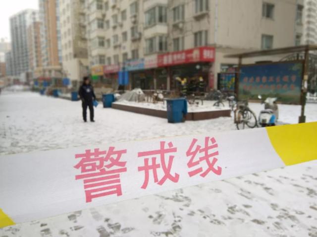 """丹东一小区有浓烈""""煤气味"""" 市民报警 结果居然……"""