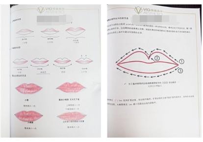如何更好的学习韩式半永久?—维奥美学韩国半永久培训