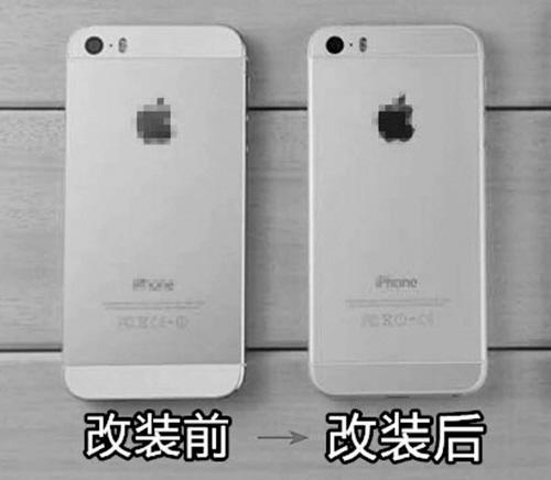"""苹果系统低价很可改装了""""升级""""经过iphone6s手机更新9.1图片"""