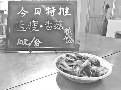 """""""蓝瘦香菇""""。通讯员郑肖 安健 摄"""