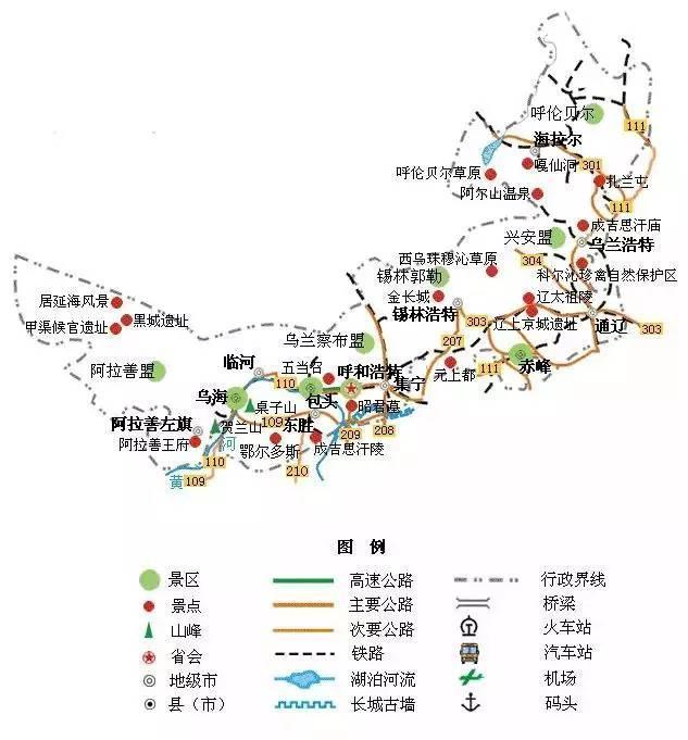 史上最全国内旅游地图精简版 再也不愁去哪玩了