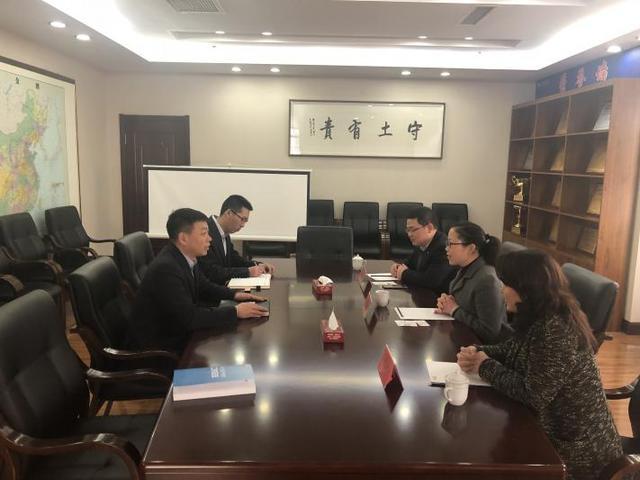 交行本溪分行行长王官禄会见上海绿谷集团有限公司副总经理赵纯梅一行