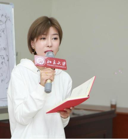 AEME艾芈创始人朱艳华北京大学总裁班演讲纪实