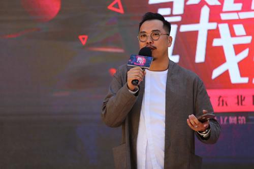周宇:打通网红全产业链 搭建可分享的网红行业平台