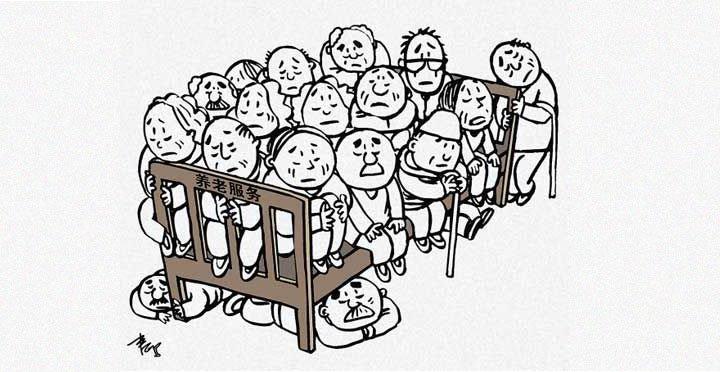 随着人口老龄化_人口老龄化