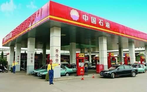抚顺这些加油站经工商局抽检成品油质量不合格!