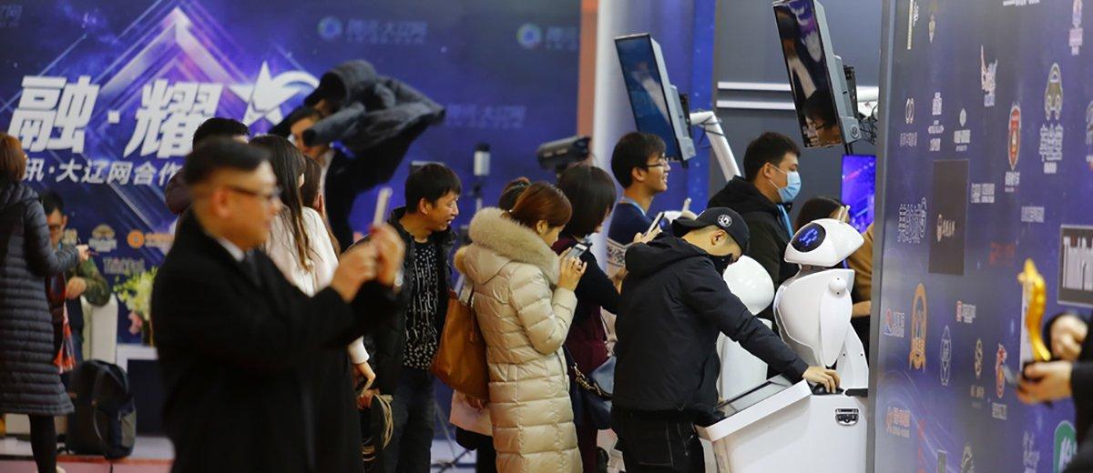 2016腾讯・大辽网合作伙伴星光盛典表情花絮