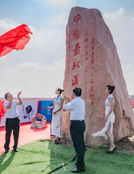 辽宁省十三运火种在盘锦采集传递