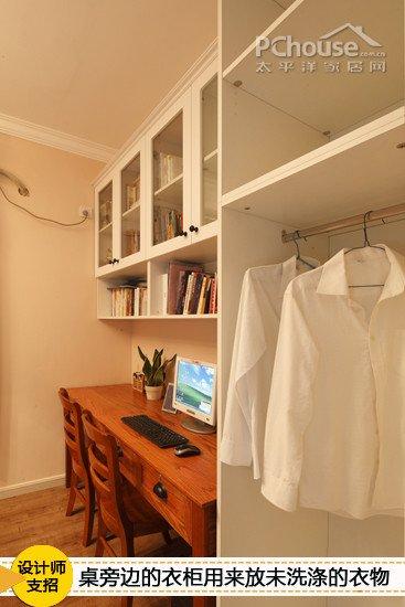 主卧柜子设计尺寸