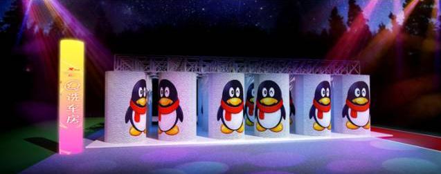 [有福利]价值99元的企鹅派对跑名额免费送啦!