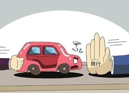 夏季达沃斯年会期间实行道路交通限行