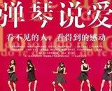 辽沈戏剧节