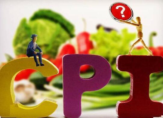 上月大连CPI同比上涨4% 瓜果蛋奶海鲜涨价菜肉油便宜