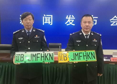 辽宁省12月25日起发放新能源汽车专用号牌