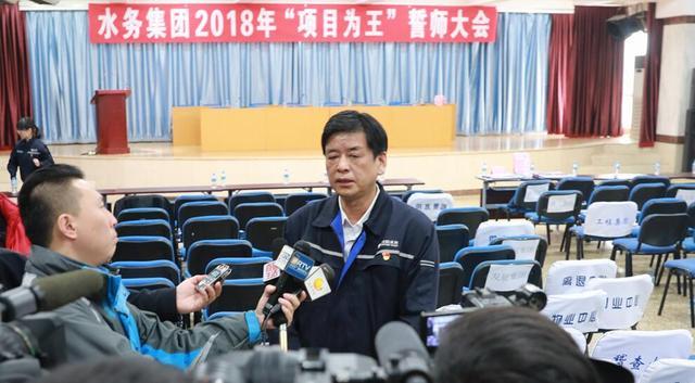 """沈阳水务集团2018年""""项目为王""""誓师大会今日召开"""