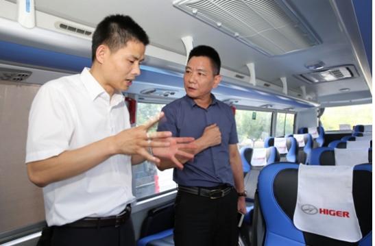 海格智慧客车体验行暨行业转型升级研讨会南京站开幕