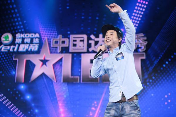 《中国达人秀》唱响选秀神曲 达人爆料选秀黑幕图片