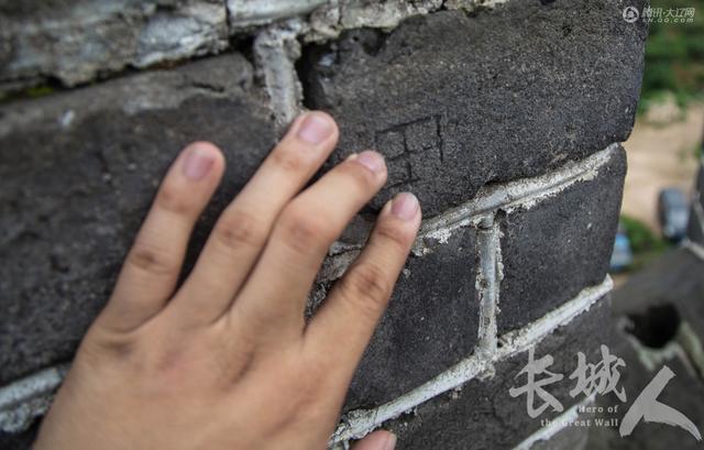 70岁学者研究长城30年 见证长城东起点发现历程