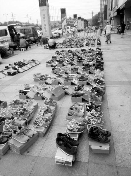 同一款鞋,专卖店:1000多元;优惠店:600多元;假货:200多元
