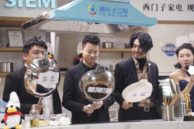《城市厨房》第一季完美落幕 总决赛上演终极PK