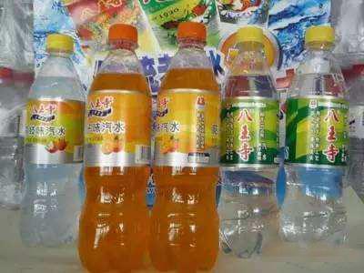 [大辽哥说]东北童年扛把子饮料,喝过几个?