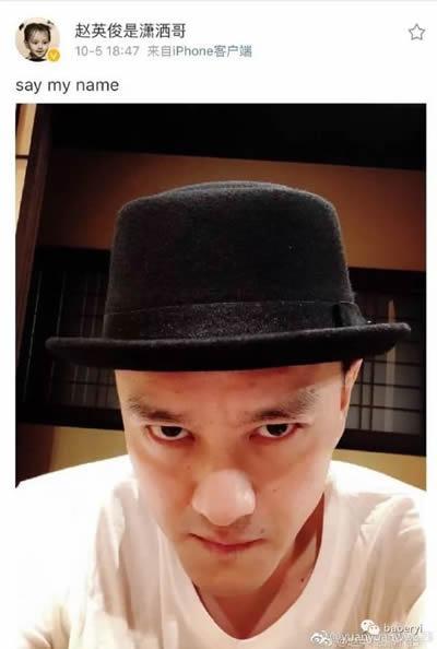 袁�����w英俊�偾���N了?二人被曝同游日本�住了同一酒店