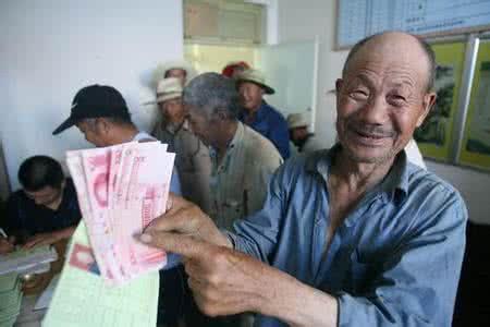 沈阳城市低保标准提至每人每月635元