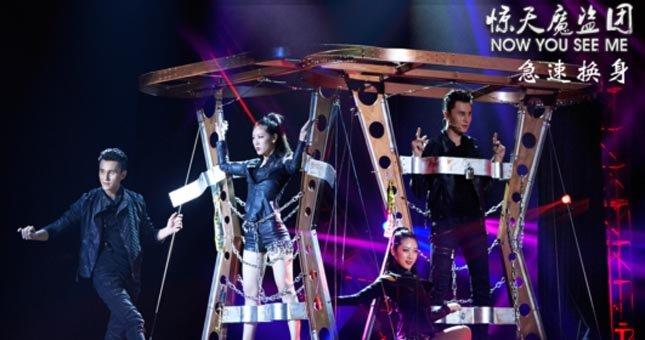 中国版《惊天魔盗团》来沈阳 与您共度奇幻圣诞夜