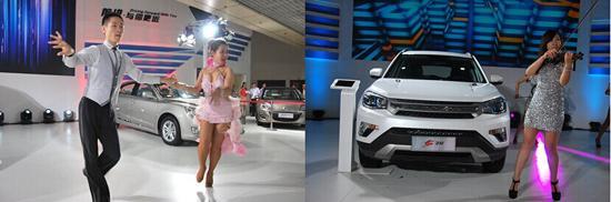 焦点所在——长安CS75大连国际车展上市