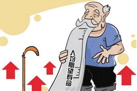 辽宁城乡居民人均期望寿命78.86岁