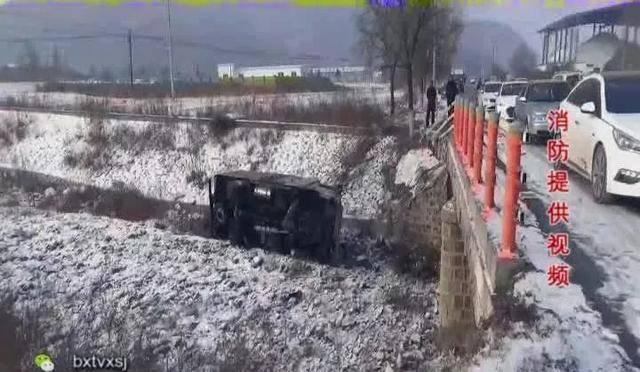 本溪桓仁县三车连撞 货车直接翻下桥