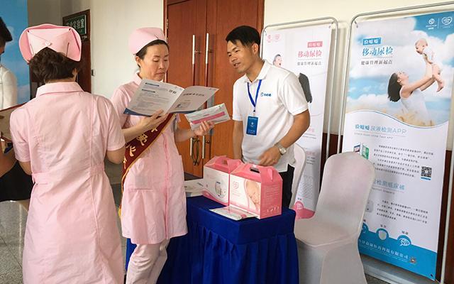 辽宁省生命科学学会新生儿专业委员会在沈阳军区总医院成立