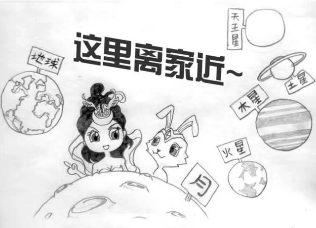 丹东小伙画漫画讲述中秋节来历