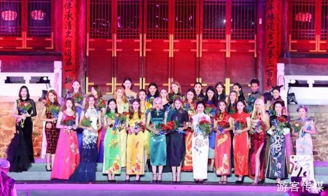 2018中��(�犴�·新�e)�M族�L情���H旅游(旗袍)�盛�b�⒛�