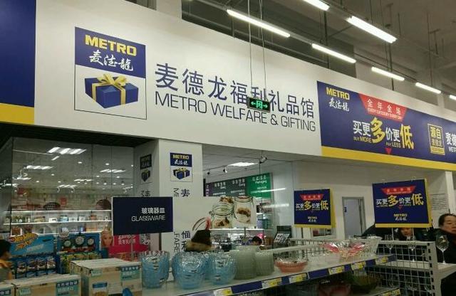 进口货哪家强?沈阳进口商品超市大盘点