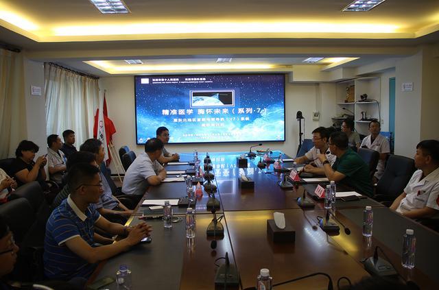 沈阳市第十人民医院举办东北地区首期电磁导航(V7)系统高级培训班