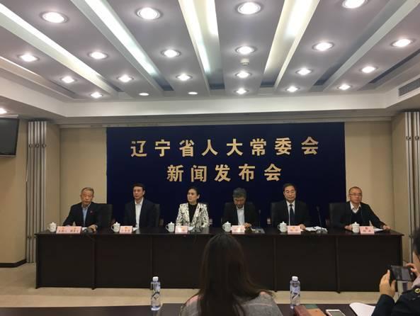 辽宁出台全国首部规范行政审批中介服务地方性法规