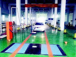 大连开展机动车检验工作秩序整治 检车时间平均半小时