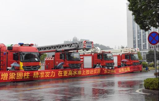 """中国安全健康教育网参展湖南""""119""""消防宣传月启动仪式"""