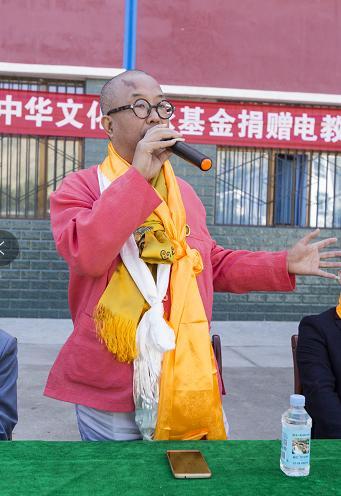 """中华文化传承基金""""爱心助学公益行"""""""