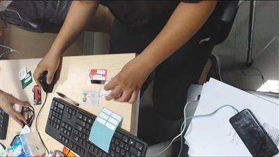 银行卡买卖网上灰色产业链:商家曾卖给诈骗团伙